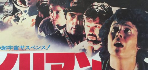 Japanese Movie Posters » The Poster Collector