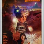 Caravan of Courage | 1984 | Style A | US One Sheet