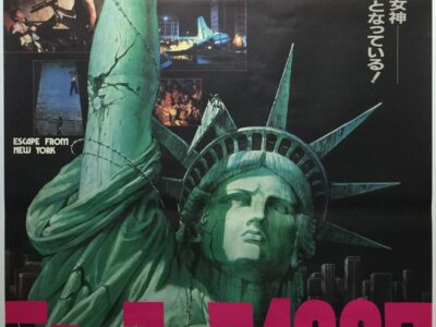Escape from New York Liberty Style Japanese B2 Poster